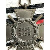 Имперский почётный крест Германия
