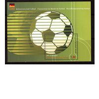 Бельгия-2006,(Мих.Бл.110)  **  ,Спорт, ЧМ-2006 по футболу