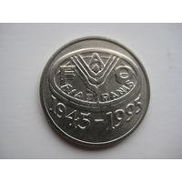 РУМЫНИЯ 10 ЛЕЙ  1995 ГОД   ФАО