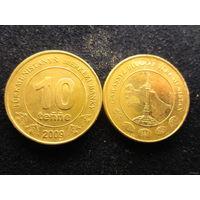СРЕДНЯЯ АЗИЯ ТУРКМЕНИСТАН монеты выпуска 2009 года: 10 тенге