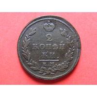 2 копейки 1813 ЕМ НМ медь