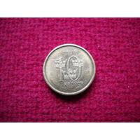 Швеция 10 крон 2008 г.