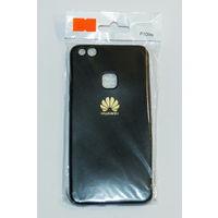 1269 Чехол для Huawei P10 lite (WAS-LX1)