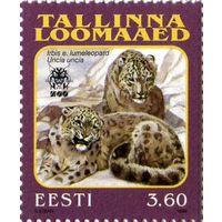 Дикие животные, Ландшафты, Природа, Фауна Эстония 1999 **