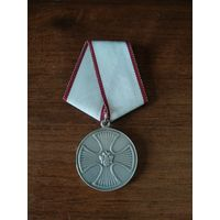 Медаль России За спасение погибавших