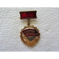 Победитель соцсоревнования 1977 г.