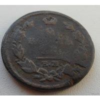 2 копейки 1818 г.в. ЕМ-НМ, из коллекции