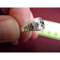 Перстень Кольцо ПМВ 1914