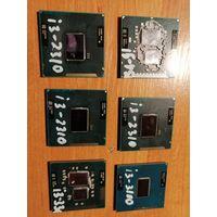 Лот процессоров Intel i3 i5 для ноутбука