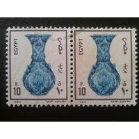 Египет 1989 двуручный кувшин, большой размер пара