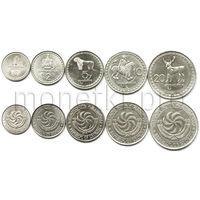Грузия 5 монет 1993 года. Животные (XF-UNC)