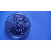 """Монета - медаль  """" Давид разрывает пасть льва"""" 38 мм. распродажа"""