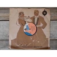 Пластинка патефонная - Уно Лооп - Брожу по дремлющему городу / Маленькая девочка - РЗГ, 1962 г.