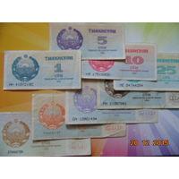 Набор узбекистана 1992г.