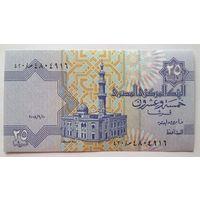 Египет 25 пиастр 2008 UNC.