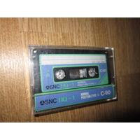 Аудиокассета SNC C-90 новая