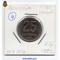 Аргентина 25 сентаво 1993 года -4