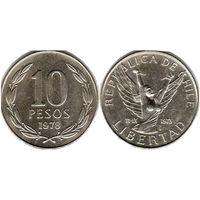 Чили 10 песо 1978г. 1  распродажа