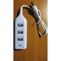 USB хаб, разветвитель на 4 порта