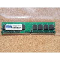 DDR2 1Gb GOODRAM