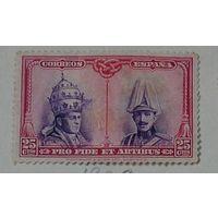 Марка выпущена в пользу катакомбы Сан Дамасо. Испания. Дата выпуска:1928-12-23