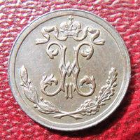 1/4 копейки 1898 года. C рубля!