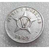 5 сентаво 1963 Куба #01