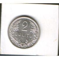 2 лита 1925г. Литва
