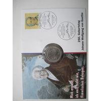 ФРГ.  5 марок 1982. 150 лет со дня смерти Иоганна Вольфганга фон Гёте. Конверт, марки  ПС-13