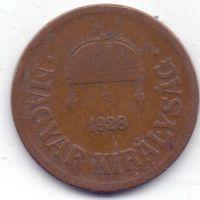 Венгрия, 2 филлера 1928 года.