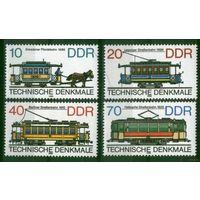 ГДР 1986 Mi# 3015-3018 Трамвай (MNH**)