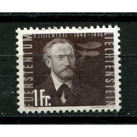 Лихтенштейн - 1948 - Отто Лилиенталь - немецкий инженер - [Mi.263] - 1 марка. MH.  (Лот 54N)