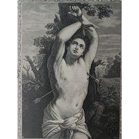 Линогравюра  Гвидо Рени. Св. Себастьянъ.  28х19см.