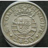Португ. Сан-Томе и Принсипи 2.5 эскудо 1962 тираж 140 тыс. РЕДКАЯ