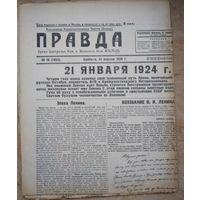 """Газета """"Правда"""". 21 января 1928 г. Годовщина смерти В.И. Ленина"""