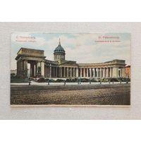 Петербург Казанский собор 1912