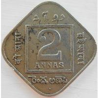 7. Британская Индия 2 анны 1923 год