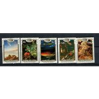 Острова Кука - 1986 - Картины с кометой Галлея  - [Mi. 1094-1098] - полная серия - 5 марок. MNH.