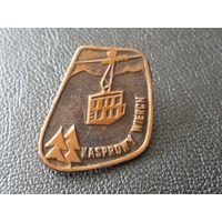 """Польша """"Пик Каспровы"""" т. м."""