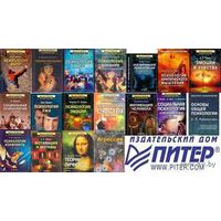 Электронные книги, журналы, статьи по психологии