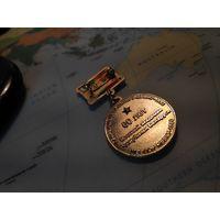 Медаль юбилейная. 60 лет Военной академии, с кейсом