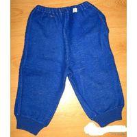 Теплые домашние штанишки 1,5 -2 года