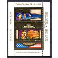 1973 Экваториальная Гвинея. Исследование Луны. Аполлон-11 и Харрисон Шмитт. Золото