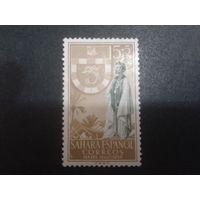 Сахара 1956 колония Испании день марки, герб