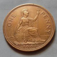 1 пенни, Великобритания 1961 г.