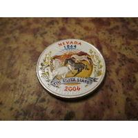 25 центов, цветной квотер США, штат Невада