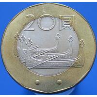 Тайвань 20 юаней 2001 (2-71)