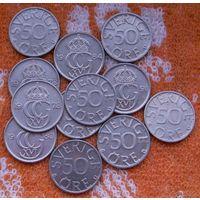 Швеция 50 эре (центов). Карл Густав XVI.