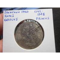 Пражский грош Карл I (1346-1378 г.) KAROLVS PRIMVS Серебро нечастая