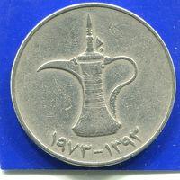 Арабские Эмираты , ОАЭ 1 дирхам 1973 , большой